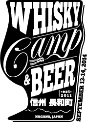 Whisky & Beer Camp