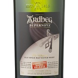 アードベッグ スーパーノヴァ2014が無料で飲めるチャンス!