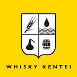 2月21日(土) フェス前日セミナー「ウイスキー検定対策講座」実施決定!