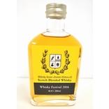 【ウイスキー検定】オリジナルミニボトル販売!