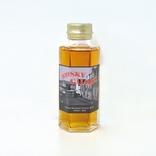 映画「ウイスキーと二人の花嫁-WHISKY GALORE!-」とのコラボ企画!